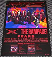 THE RAMPAGE from EXILE TRIBE FEARS ポスター