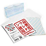 メガネ 曇り止め マスク用 高密度タイプ ノーズパッド お徳用40個入 日本製