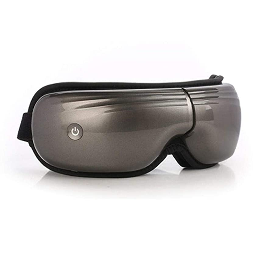 個性メタルラインずるいアイマッサージアイマスク、アイマッサージャー、USB充電式ポータブルアイツール、ホットコンプレッションおよびフォールディングホーム、ダークサークルアイバッグおよびアイ疲労の改善、いつでも、いつでも持ち運びが簡単