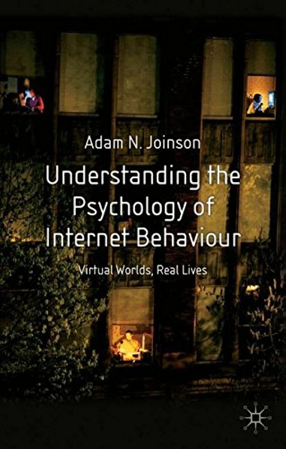勉強するマングルもしUnderstanding the Psychology of Internet Behaviour: Virtual Worlds, Real Lives