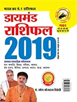 Diamond Rashifal 2019 Makar Hindi(PB)