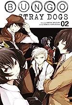 Bungo Stray Dogs, Vol. 2 (Bungo Stray Dogs (2))