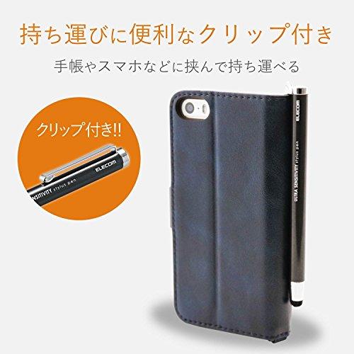エレコム タッチペン スタイラスペン 超高感度タイプ スタンダード [ iPhone iPad android で使える] ブラック PWTPC01BK