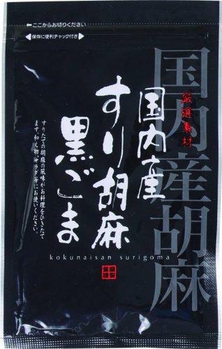 釜屋 国内産すり胡麻黒ごま 30g