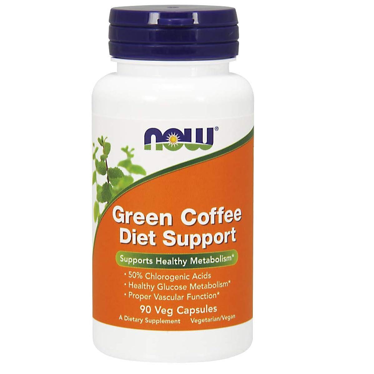 精神リフレッシュ始める[海外直送品] ナウフーズ グリーンコーヒー?ダイエットサポート 90Vcaps