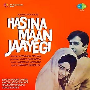 Hasina Maan Jaayegi (Original Motion Picture Soundtrack)