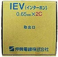 伸興電線 IEV インターホンケーブル 0.65mm*2C*200m IEV0.65*2C*200