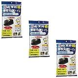 【まとめ買い】ベンリーポット 非常時携帯大便トイレ 1回分セット【×3袋】