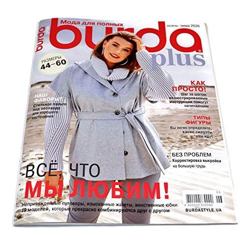 Burda Plus 2020 Magazin in in russischer Sprache 44-60 XL große Größen Schnittmuster Vorlagen Mode хурнарара на на на ком