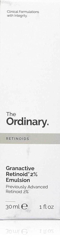 運命的なジレンマハロウィンThe Ordinary Granactive Retinoid 2% Emulsion