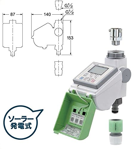 [502-340]カクダイ[KAKUDAI]水栓取付型ソーラー発電潅水コンピューター