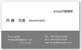 片面名刺印刷 モノクロ・ビジネス名刺 「type03」-1セット100枚
