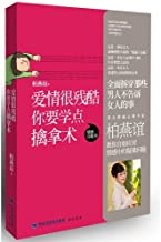 The nurse's layering management investigates with results-high-quality nursing service series series (Chinese edidion) Pinyin: hu shi fen ceng guan li yu ji xiao kao he ?a ?a you zhi hu li fu wu xi lie cong shu