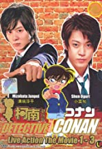 Detective Conan Live Action The Movie 1-3 (2DVD set, All zone DVD, English Sub)