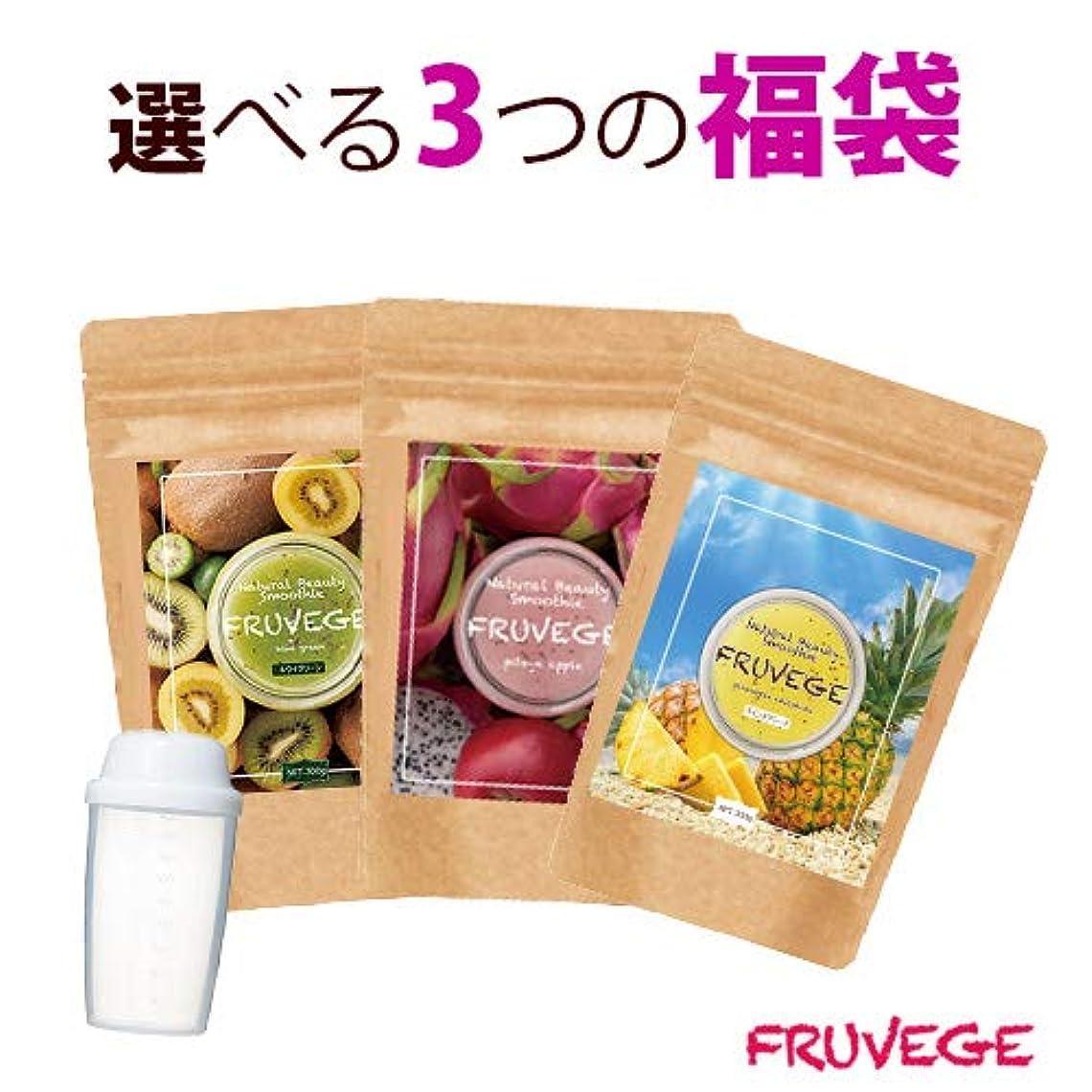 細い薄汚い病的[チアシード配合スムージー (Cセット)]3袋+プレゼント (300g×3袋 約150杯分)福袋 フルベジ スーパーフード ダイエット食品 粉末