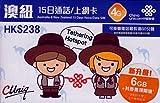 Australia / Nueva Zelanda Tarjeta SIM prepaga de 6GB con HK $ 30 llamadas / SMS en Australia / Nueva...