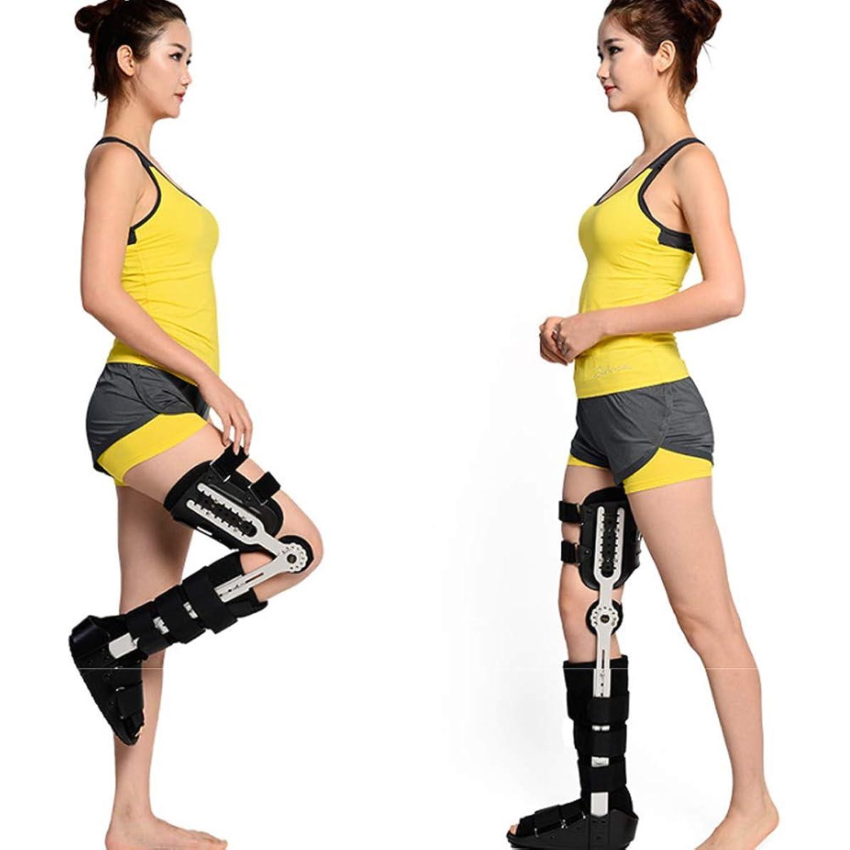 グリーンバックパテと遊ぶ膝関節足首ブレース、骨折手術リハビリテーション、脚装具/半月板靭帯ひずみ