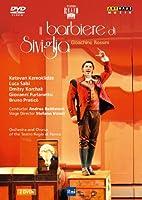 ロッシーニ:歌劇「セビーリャの理髪師」全曲《日本語字幕》[DVD]