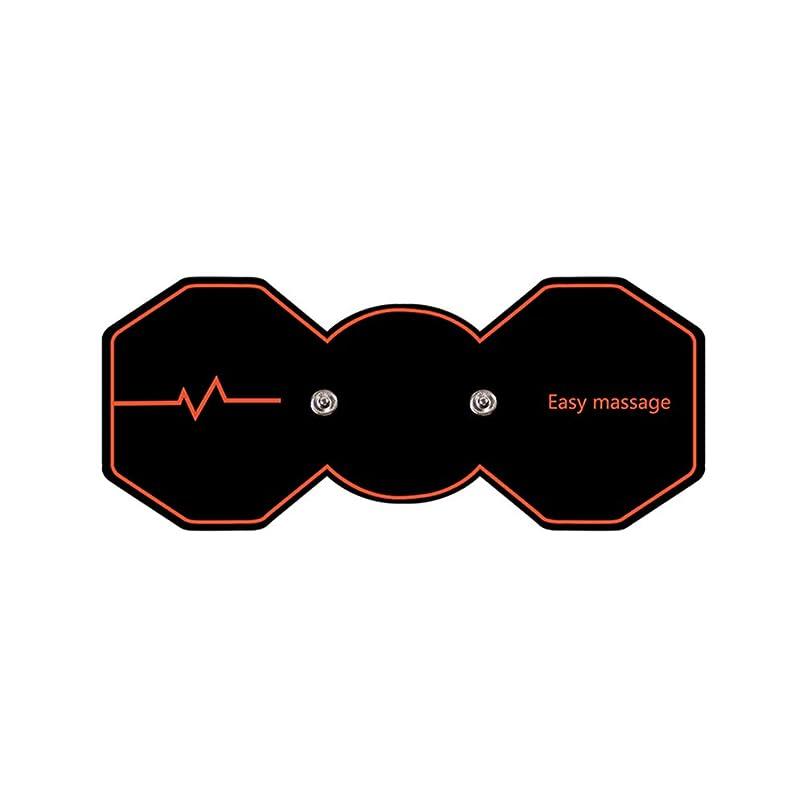 粒無傷試みSUPVOX 電気パルスリラックスマッサージパッド電気痩身パッドボディ痩身筋肉マッサージャー(ブラック)
