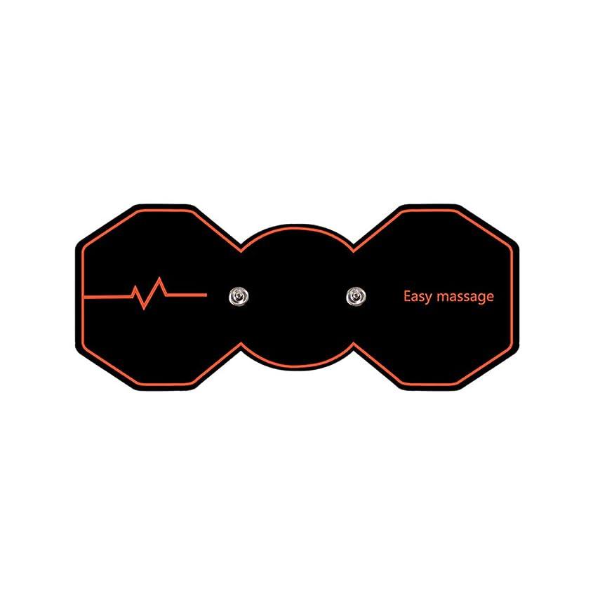 ポータブルブレースデッドロックSUPVOX 電気パルスリラックスマッサージパッド電気痩身パッドボディ痩身筋肉マッサージャー(ブラック)