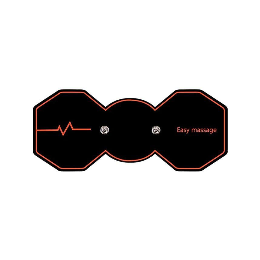 圧倒的仲介者飾り羽SUPVOX 電気パルスリラックスマッサージパッド電気痩身パッドボディ痩身筋肉マッサージャー(ブラック)