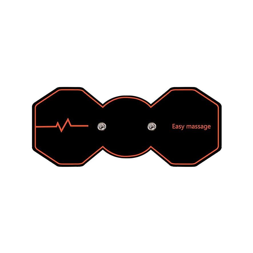 変動する姿勢潤滑するSUPVOX 電気パルスリラックスマッサージパッド電気痩身パッドボディ痩身筋肉マッサージャー(ブラック)