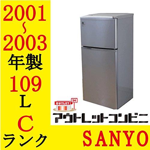 三洋SANYO it