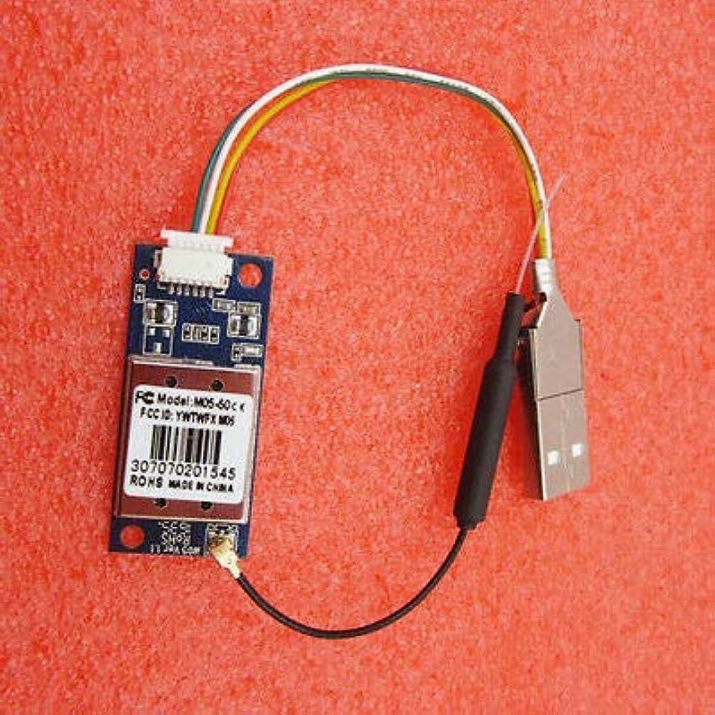 FidgetGear 1PCS Ralink RT3070ネットワークカードアダプタモジュールUSB WIFI 150Mワイヤレス用Linux
