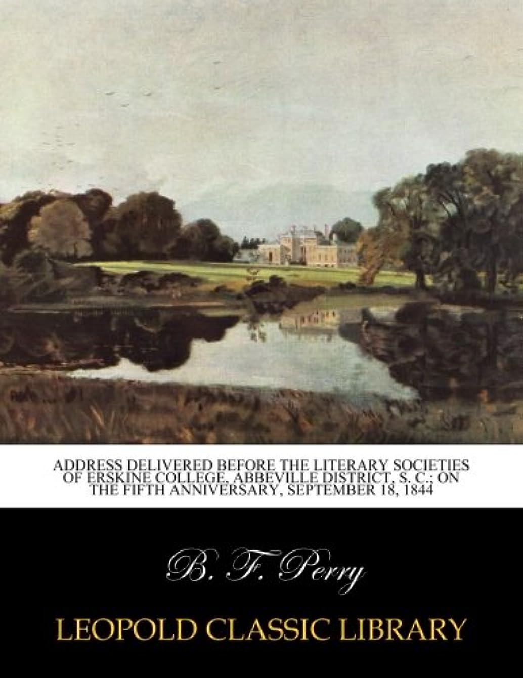 想定ズーム禁止するAddress delivered before the literary societies of Erskine College, Abbeville district, S. C.; on the fifth anniversary, September 18, 1844