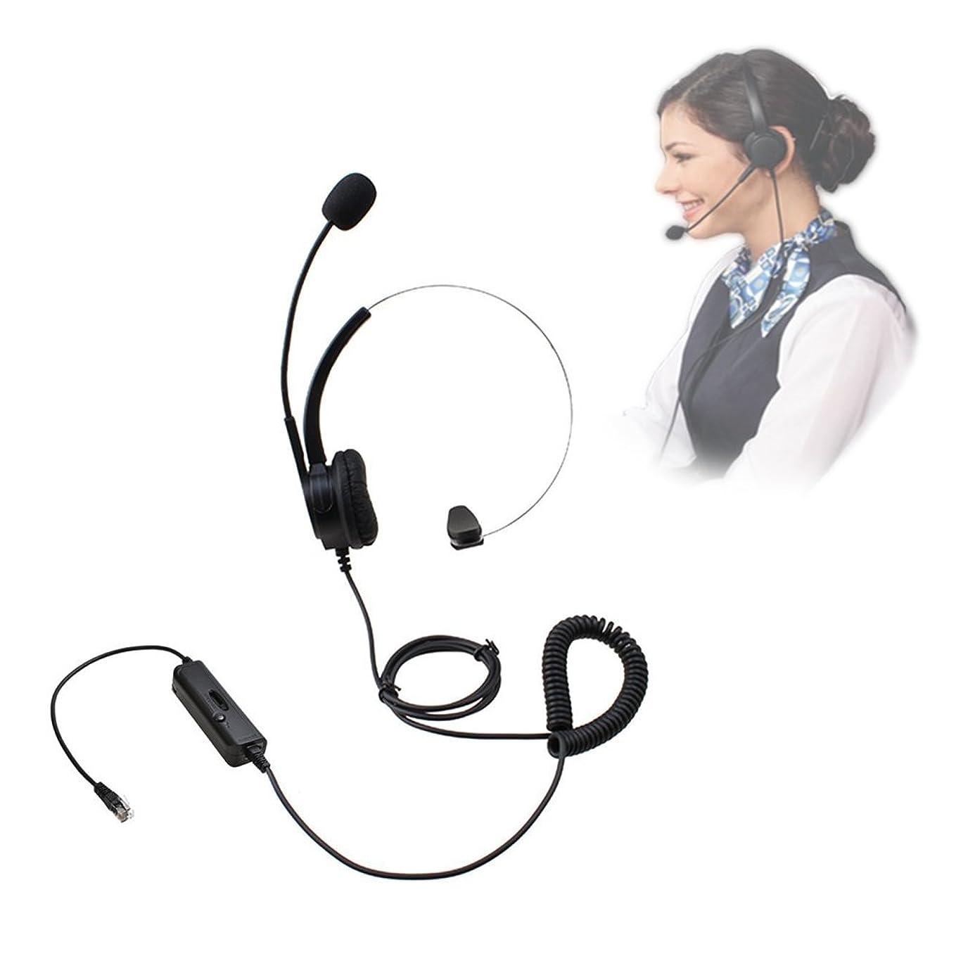 奨学金させる動機付けるVINSOOコールセンターヘッドセット、ハンズフリーコールセンター騒音キャンセルコーデッドモノラルヘッドセットヘッドフォン(4ピンRJ9クリスタルヘッド付き)、デスク用のコール用マイクマイク電話センター電話