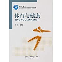 A genuine sports and health(Chinese Edition)