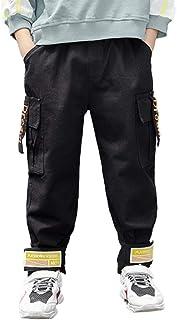 HOSD Pantalones para niños Pantalones de Velcro para pies otoño e Invierno nuevos Pantalones Sueltos para niños Grandes má...