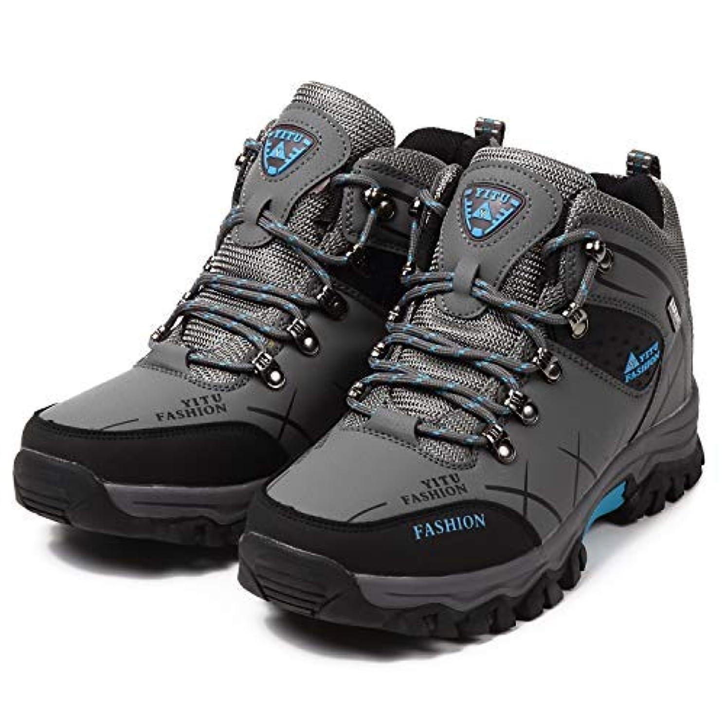 最小化するヘッジ売るトレッキングシューズ メンズ 防水 防寒 ハイカット 防滑 通気性 アウトドアに適した 登山靴 滑り止め 強いグリップ