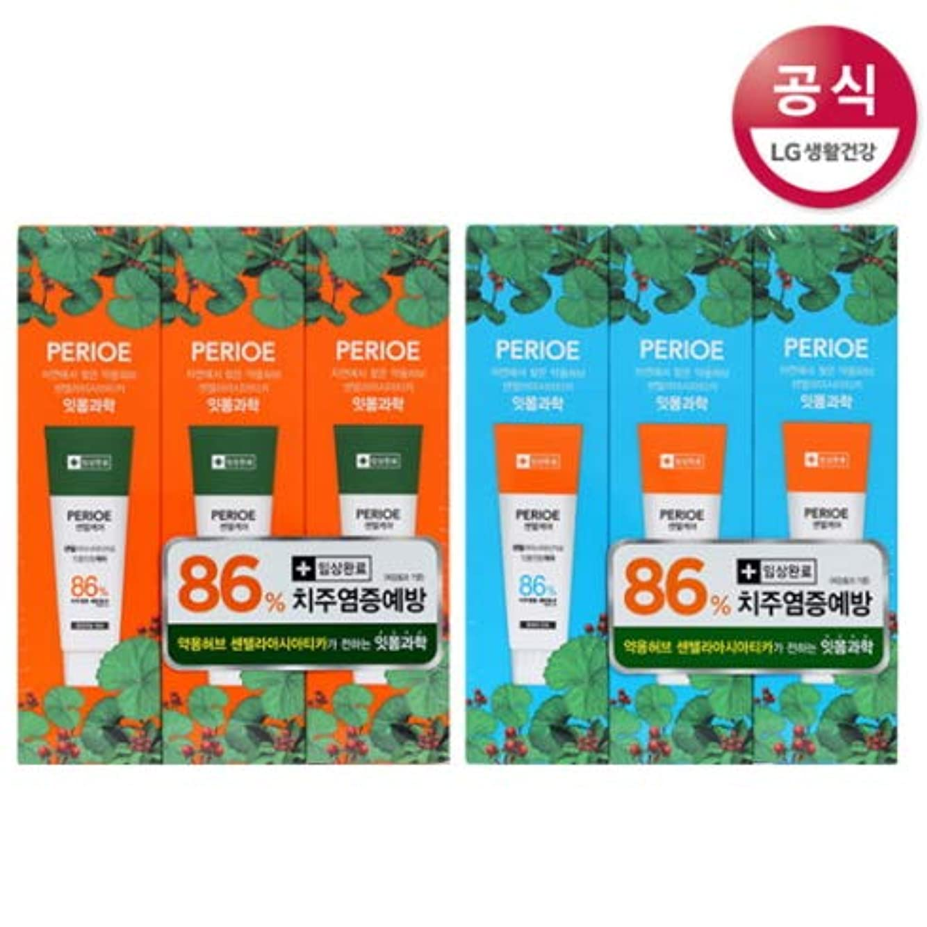 [LG HnB] Perio centel care toothpaste/ペリオセンテルケア歯磨き粉 100gx6個(海外直送品)