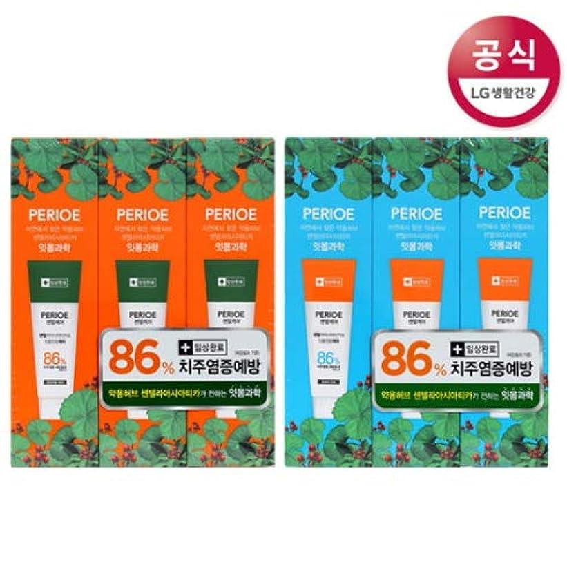 最適カートン錆び[LG HnB] Perio centel care toothpaste/ペリオセンテルケア歯磨き粉 100gx6個(海外直送品)