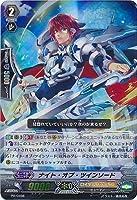 カードファイト!! ヴァンガード PR/0498 ナイト・オブ・ツインソード