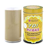 701 Dieda Zhentong Yaogao Medicated Plaster (Genuine Solstice Product) (1 Can)