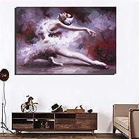 HDプリントバレリーナガールポスターエレガントなバレリーナガールアートキャンバスリビングルームの壁モダンな北欧の家の写真の装飾-60x90cmフレームなし
