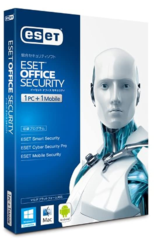 海上おとうさん思いつくESET オフィス セキュリティパック 1PC+1モバイル