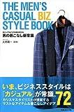 THE MEN'S CASUAL BIZ STYLE BOOK