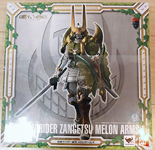 KAMEN RIDER ZANGETSU MELON ARMS Limited Edition [S.I.C.(Import Giapponese)