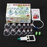 12 tazas de vacío médicas latas de ventosa taza de succión de celulitis terapia de masaje tarros anti-celulitis masajeador