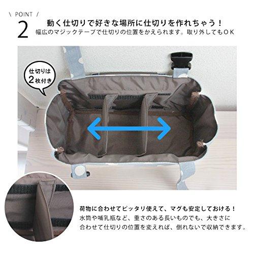 ストローラーバックベビーカー用バッグママバッグベビーカー収納バッグベビーカーママトート日本製