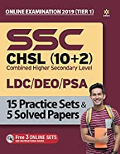 SSC CHSL Combined Higher Secondary Level 15 Practice Sets & Solved Papers 2019