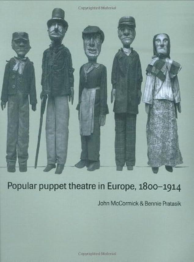 残るアーカイブ愛国的なPopular Puppet Theatre in Europe