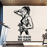 Caliente sin dolor no hay ganancia frase gimnasio vinilo papel tapiz pegatina gimnasio decoración pared calcomanía deportes etiqueta de la pared A9 28x49 cm