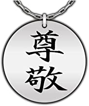 Hot Fresh And Funny Kanji Necklace | Japanese Symbol for Respect, Honour - Laser Engraved, Stainless Steel Amulet