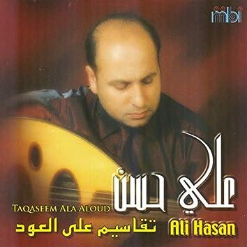 Aloud Taqaseem Ala