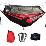 MAATCHH Jardín Hamaca de Camping Viaje Ligero portátil de Nylon Hamaca con Mosquitera Multifuncional Hamaca Camping al Aire Libre de Interior Portátil para al Aire Montañismo Viajes