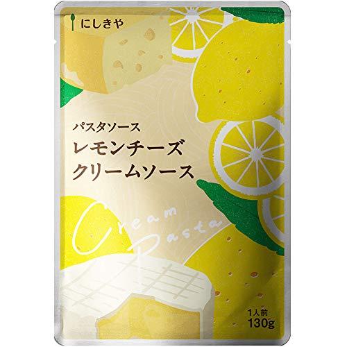 にしきや レモンチーズクリームソース 130g パスタソース